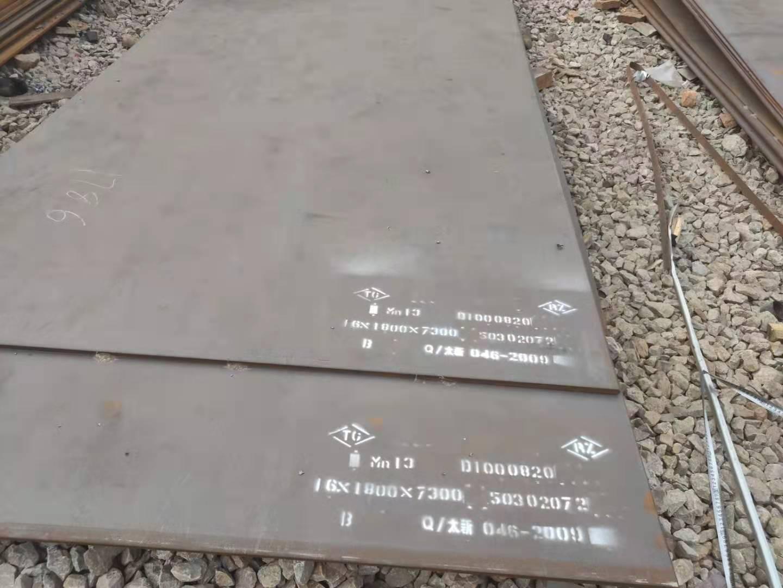 宁德42crmo中厚板钢材批发市场