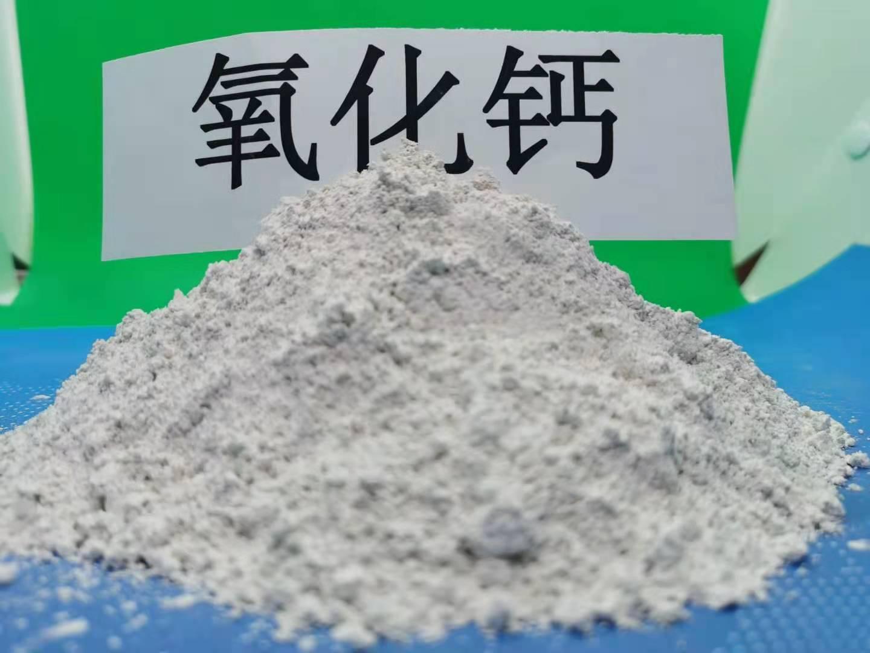 衡阳氢氧化钙消石灰交货及时