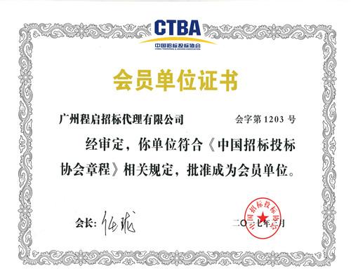 温州haccp管理体系认证证书办理条件