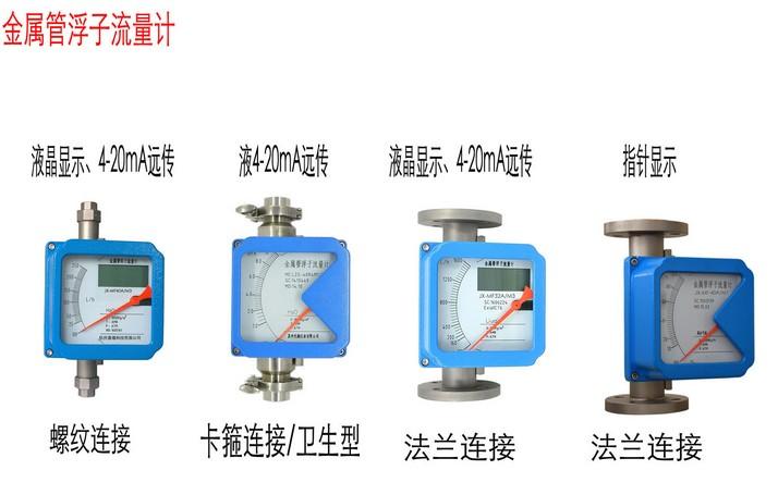 巴塘LZZ-40液晶�@示金�俟芨∽恿髁坑�品牌