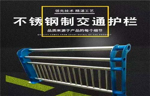 定西不锈钢复合管桥梁防撞护栏高度尺寸