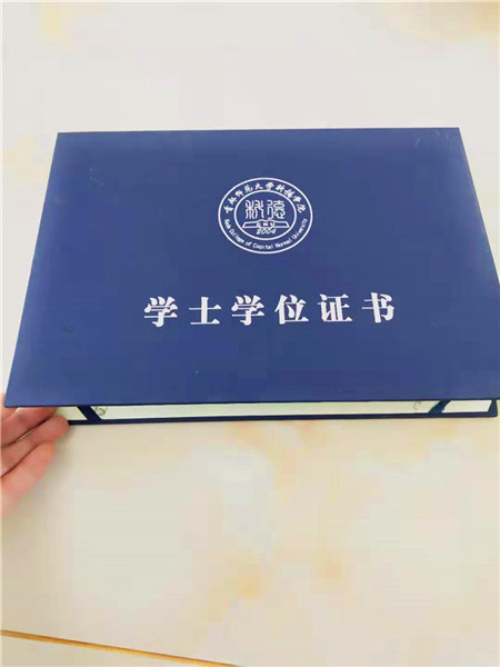 沧州岗位能力培训证书印刷