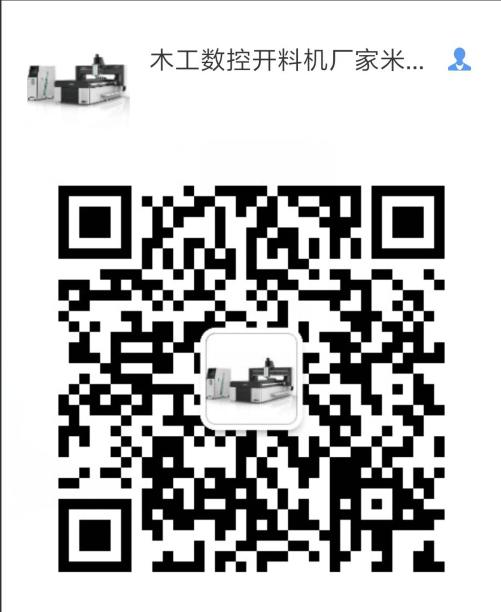 米赛尔自动化设备邦尼彩票