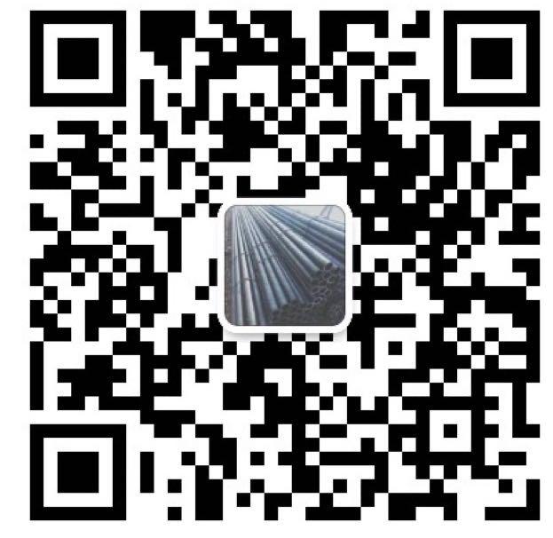 鑫森钢管有限公司