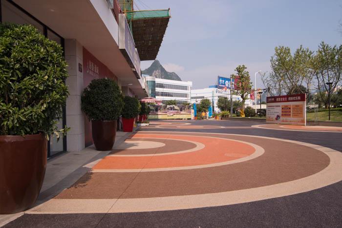 透水混凝土地坪--宣城生态透水道路工艺
