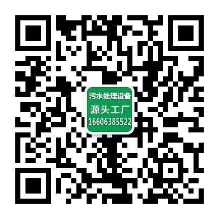 山東鈺鵬環保設備有限公司