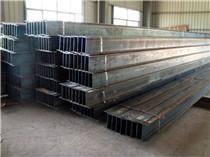 蚌埠金宏通Q235BH型钢生产厂家