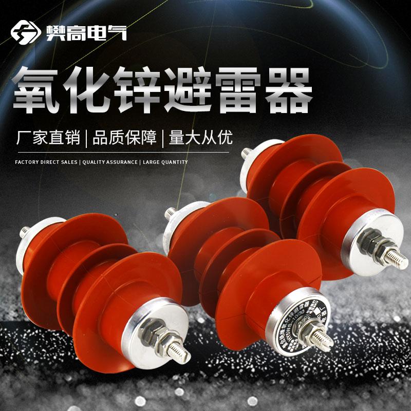 贵阳FHY5C-10C-2质量保证