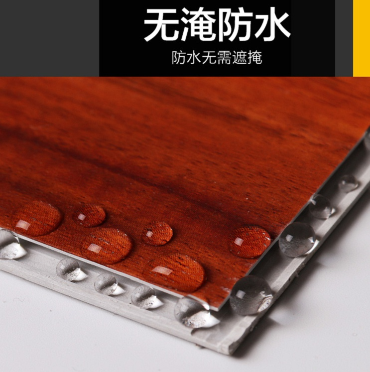 咸阳SPC地板生产线