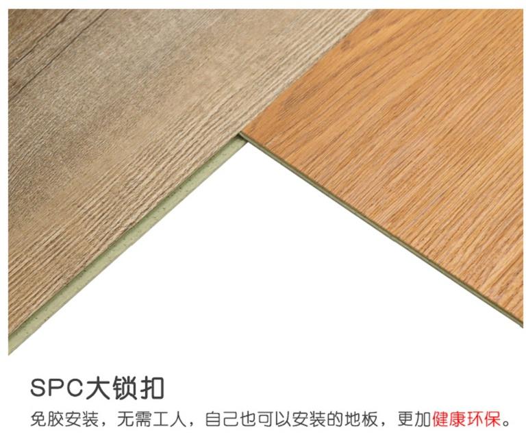 黑河PVC锁扣地板什么规格
