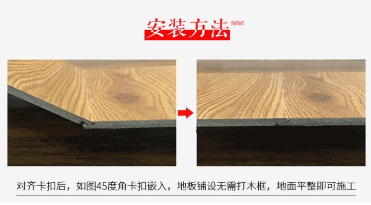 嫩江地暖地板安装注意事项