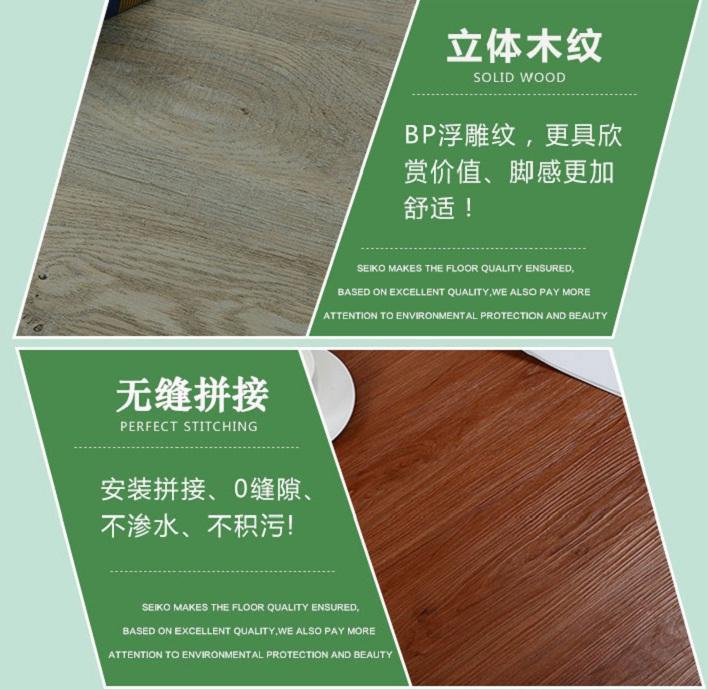 长沙SPC地板环保吗