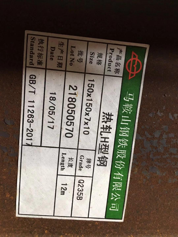 攀枝花�R�Q345B�彳�H型��|量可靠,四川裕馗��F集�F