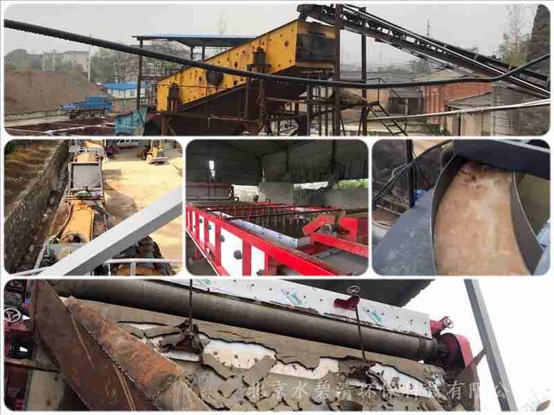 安阳洗煤厂聚丙烯酰胺公司优点