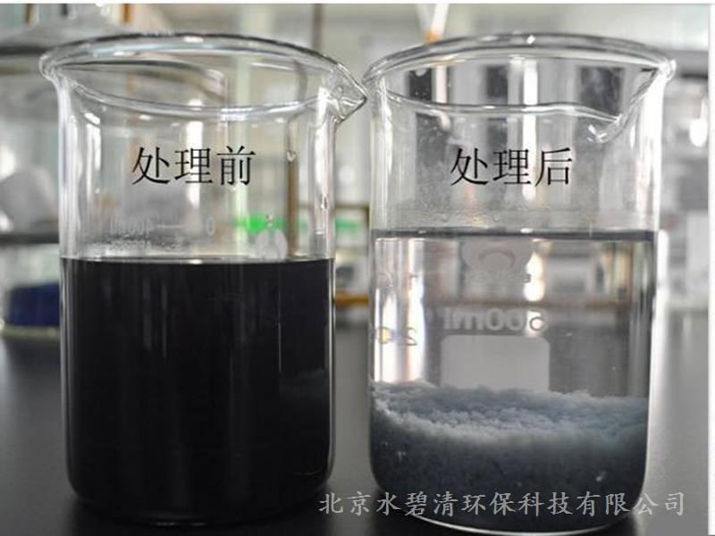 淄博聚合氯化铝絮凝剂头条产品